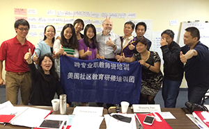 SCC employee facilitates workshop for Chinese educators